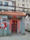 CheBei HaoGongCi