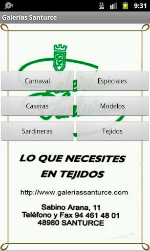 Galerías Santurce