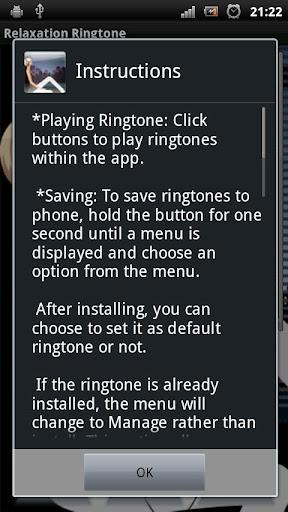 通知音效鈴聲app - APP試玩 - 傳說中的挨踢部門