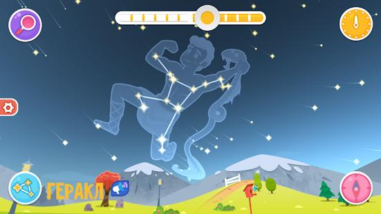 Star Walk™ Kids звездная карта Screenshot