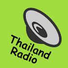 Thailand Radio icon