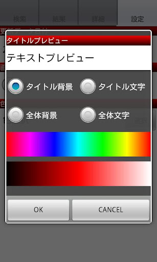 玩工具App|郵便番号検索免費|APP試玩