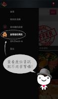 Screenshot of 評食玩樂通:找餐廳空位、評論、收藏美食好幫手