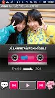 Screenshot of ももいろクローバーZのオールナイトニッポンモバイル 第7回