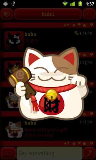 無料生活Appの猫ちゃん|記事Game