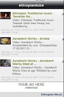 Screenshot of EthiopianTube