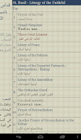 Screenshot of Coptic Reader