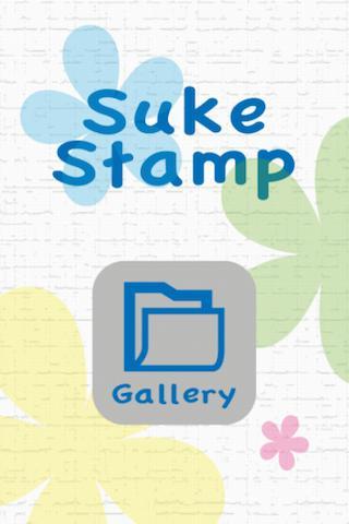 圖片處理郵票半透明SukeStamp