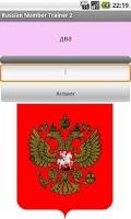 Screenshot of Russian Numbers Trainer 2 FREE