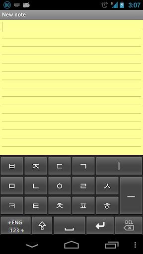 스왑 모음 키보드2 한글 키보드