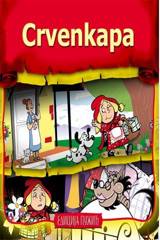 【免費書籍App】Crvenkapa - slikovnica-APP點子