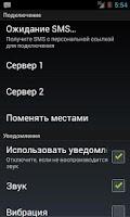 Screenshot of Waptaxi Водитель
