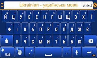 Screenshot of SlideIT Ukrainian Pack