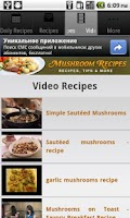 Screenshot of Mushroom Recipes!