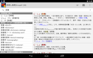 Screenshot of EBPocket Free