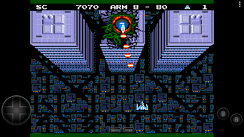 Screenshot of MSX.emu