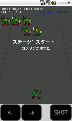 【免費街機App】冒険者伝説<予告編>-APP點子
