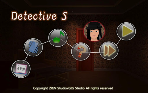 Detective S-Backroom HD Lite