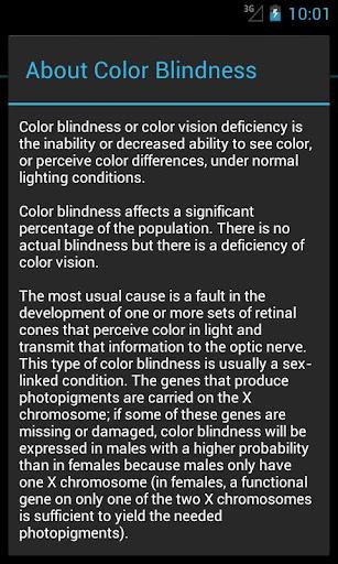 【免費醫療App】色盲測試捐贈-APP點子