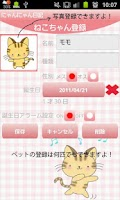 Screenshot of Cat Diary(Pet)