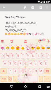 Pink Paris Emoji Keyboard - screenshot