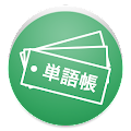 App Japanese Daily Words apk for kindle fire