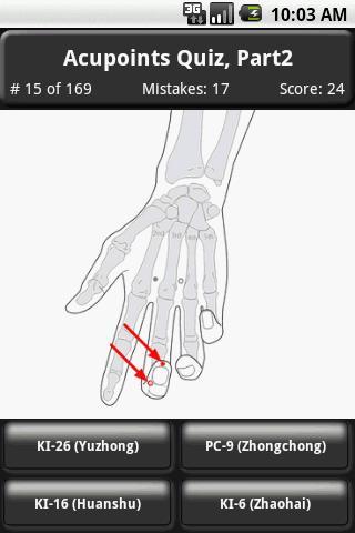 【免費醫療App】穴位测验,第2部分-APP點子