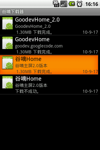 goodev-download-manager for android screenshot
