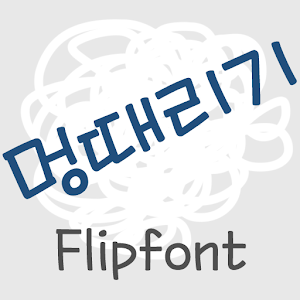 MDZoneout™ Korean Flipfont