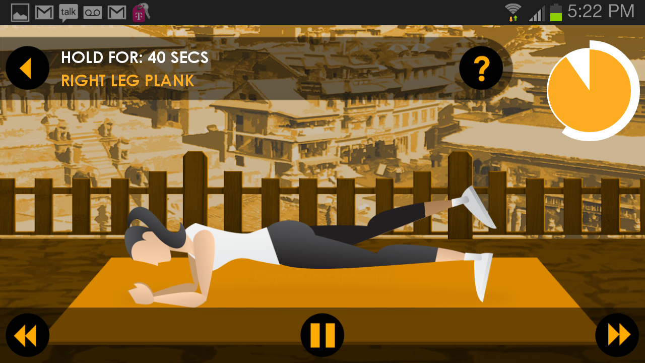 20 Minute Butt Workouts Screenshot 3