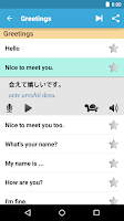 Screenshot of Learn Japanese - JP Translator