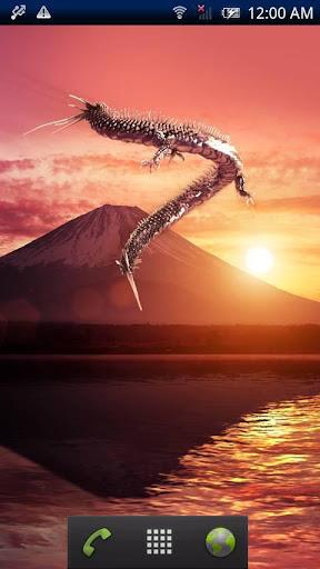 昇龍神【日の出】