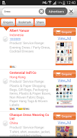 Screenshot of HKTDC Product Magazines
