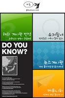 Screenshot of 개소문닷컴