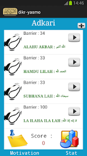 smart dhikr - tasbeeh - screenshot