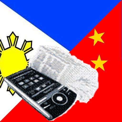 Chinese Tagalog Dictionary