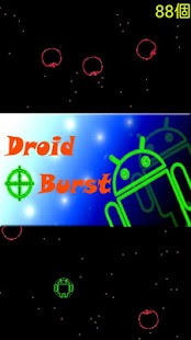 Free Game!!:avoidroid - screenshot
