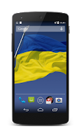 Screenshot of Ukrainian Live Wallpaper