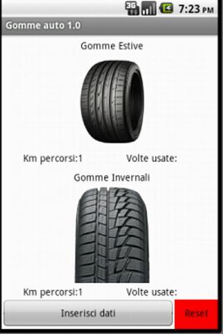 免費汽車輪胎