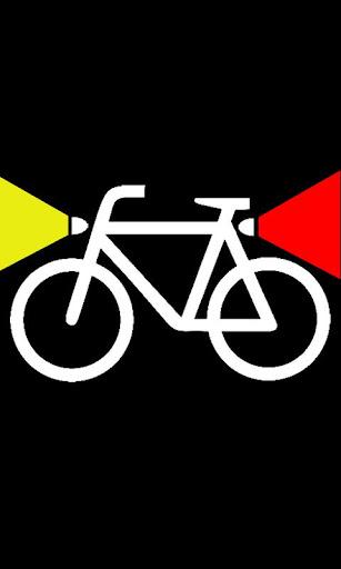 BikeLight免費