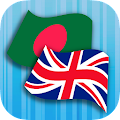 App Bengali English Translator APK for Kindle