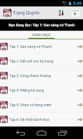 Screenshot of Trang Quynh - Trọn bộ