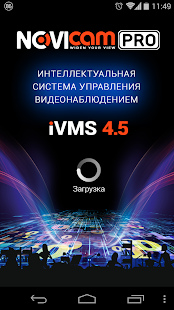 NOVICAM iVMS 0.5 PRO – Miniaturansicht des Screenshots