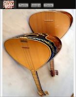 Screenshot of Halk Müziği