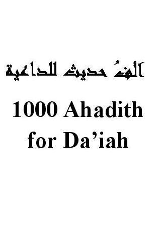 1000 Ahadith for Da'iah