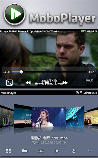 moboplayer for android screenshot