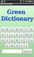 Screenshot of Eco & Green Dictionary