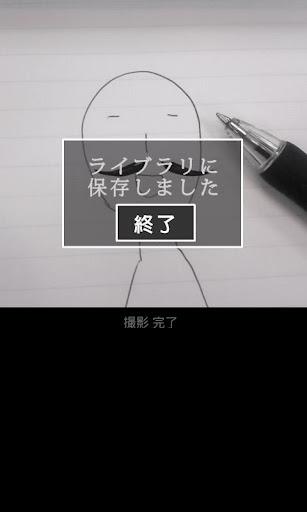 無料摄影Appの武将ひげ|記事Game
