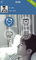 Screenshot of 口袋·炎亚纶
