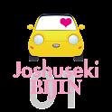 Jhoshuseki Bijin 01 icon